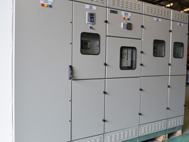 Auto Power Factor Corection (APFC)